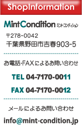 MintCondition